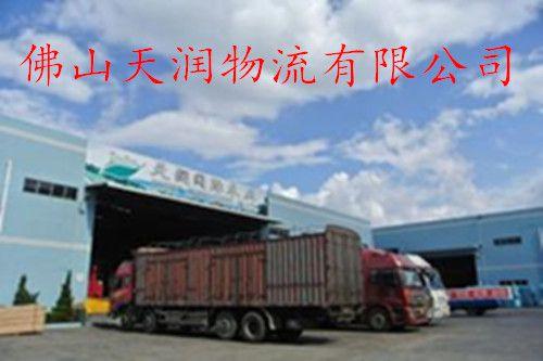 http://himg.china.cn/0/4_760_236994_500_333.jpg