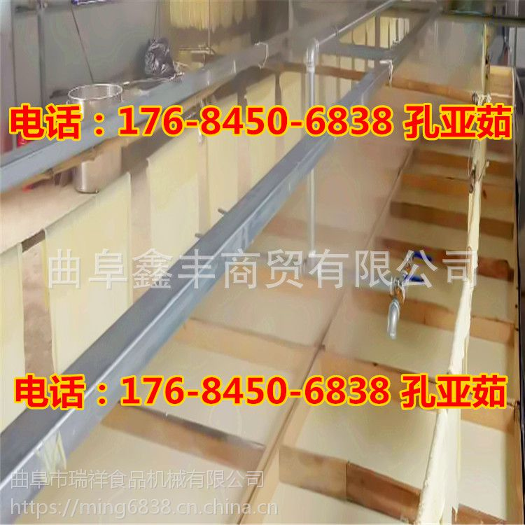 山西长治全自动腐竹生产线视频 鑫丰腐竹机出品率高 腐竹油皮机图片