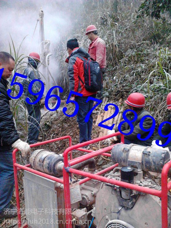 恒旺供应泸州市赤水市物探地震波 全液压75孔径石油钻机 轻便钻机