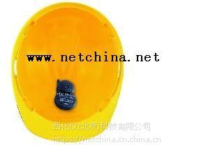 中西dyp 近电报警安全帽 (五档位) 型号:XR7Y-5库号:M355071