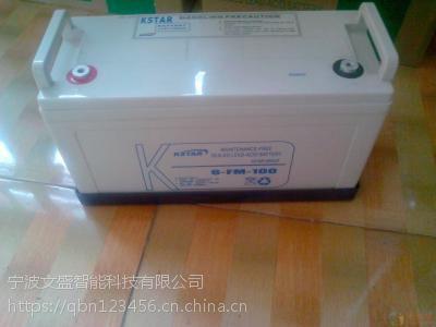 慈溪太阳能路灯蓄电池供应商A602/1130德国阳光胶体蓄电池