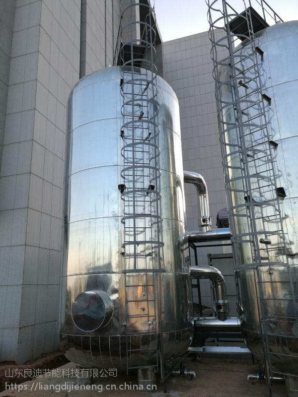 山东良迪蓄冷罐 蓄冷罐生产厂家 大数据中心