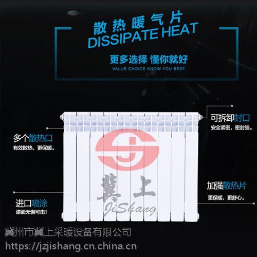 余杭SNUR7002-300 压铸铝和铝合金的区别 高压铸铝暖气片