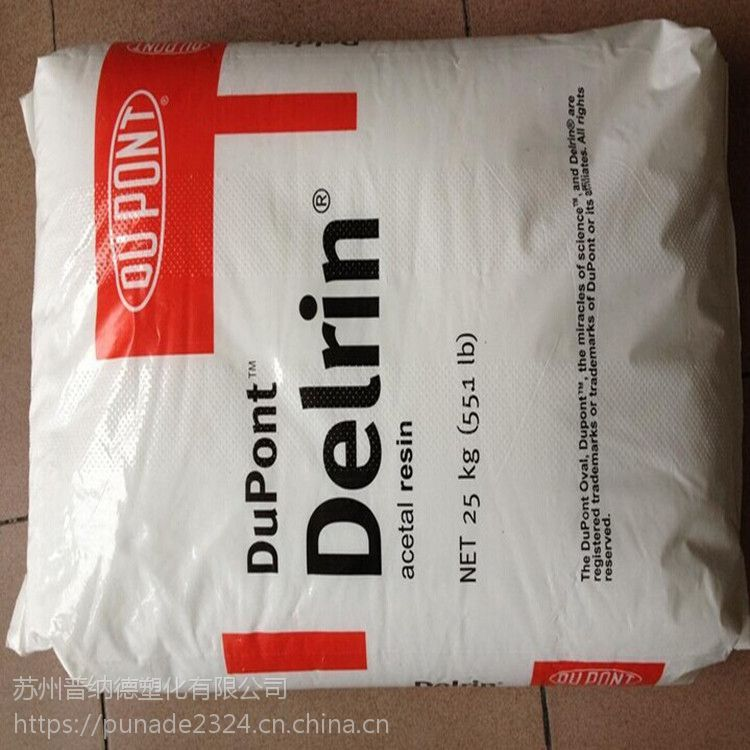 Delrin系列 100AL NC010 高粘度 POM
