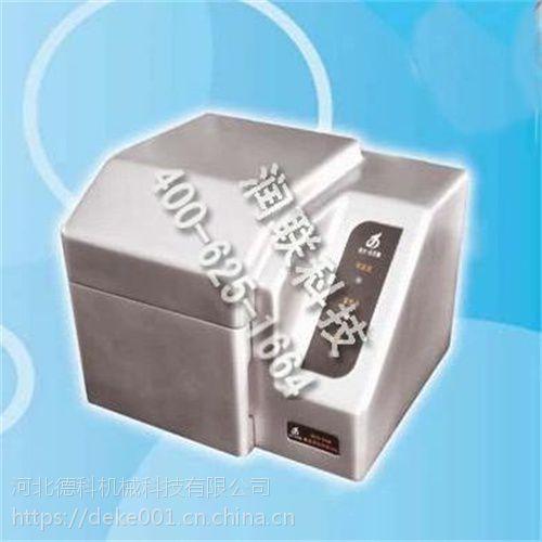 福州荧光增白剂检测仪 荧光增白剂检测仪GDYQ-121SD哪家好