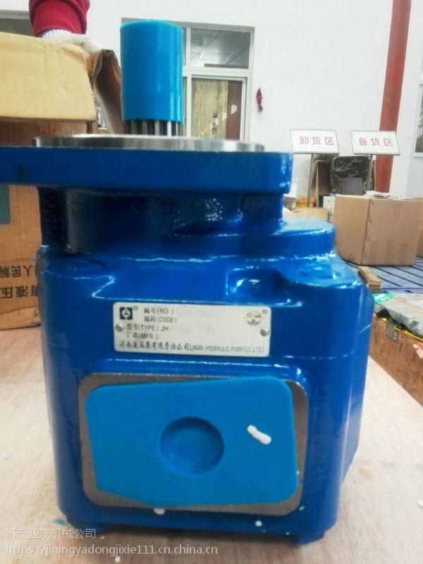 JHP3100 山推SL50 工作泵