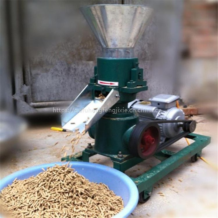厂家直销家禽饲料颗粒机 小型鸡兔颗粒饲料机 优质平模饲料颗粒机