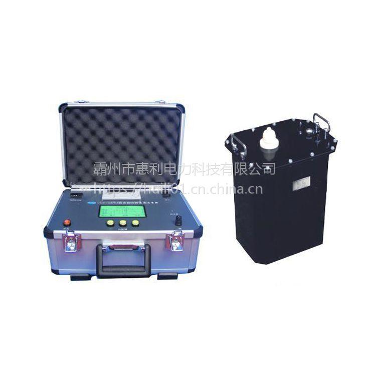 万泰 HB-0.1Hz绝缘耐压程控超低频高压发生器 实验设备测试仪 厂家直销