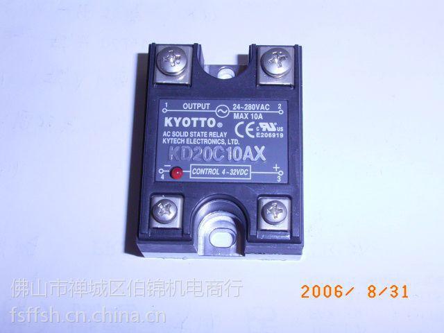 供应:台湾`雷力电机`十字开关 RML-CS4022