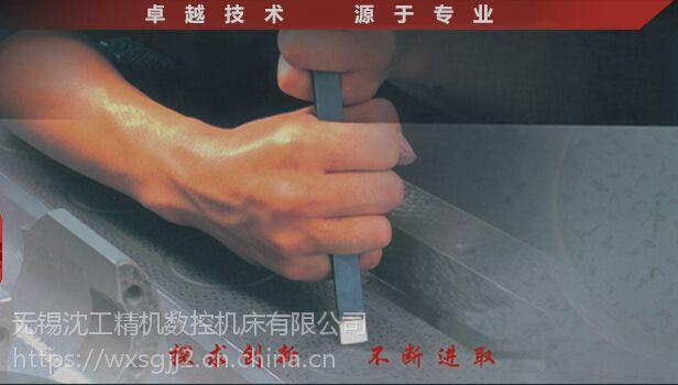 0640数控仪表车床 优质精密 高效实用 金属加工