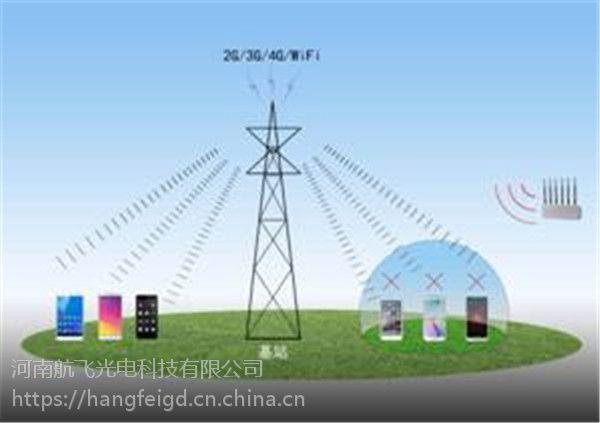 三门峡电厂人员定位系统/设备安装公司