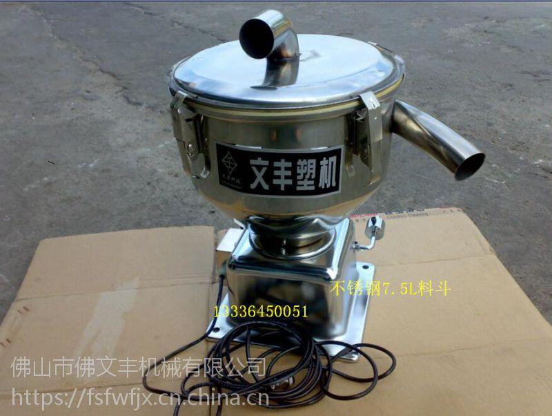 广东900G不锈钢全自动吸料机,顺德塑料颗粒真空吸料机厂家