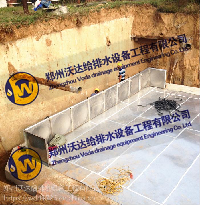 郑州沃达抗浮地埋式箱泵一体化消防泵站