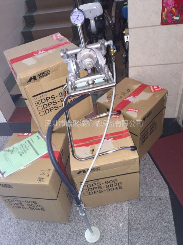 原装正品日本岩田DPS-90E/DPS-120B气动隔膜泵喷枪油漆隔膜泵泵浦