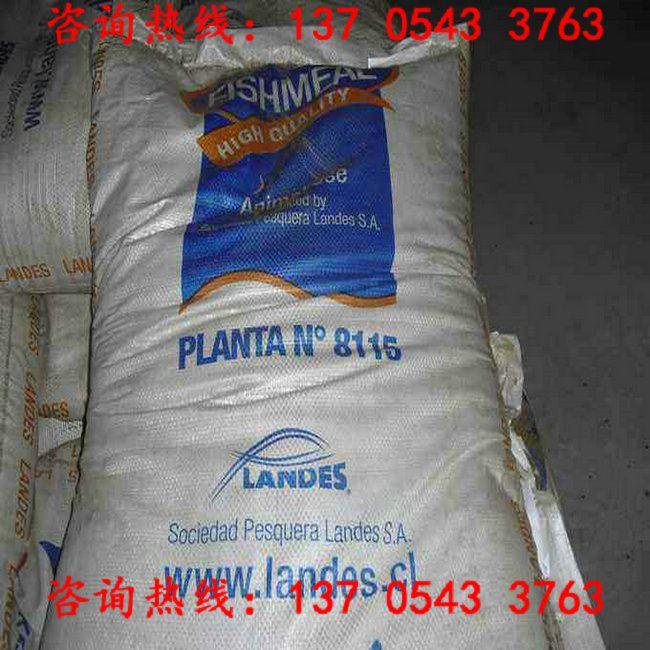 http://himg.china.cn/0/4_761_235826_650_650.jpg
