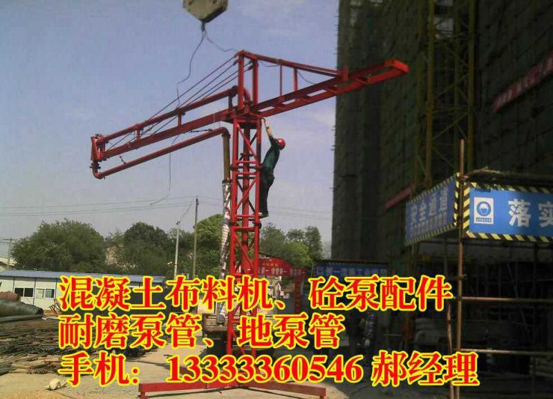 http://himg.china.cn/0/4_761_236760_800_578.jpg