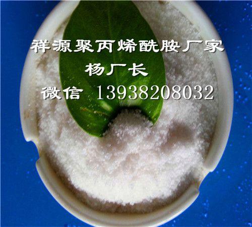 http://himg.china.cn/0/4_761_236838_500_450.jpg