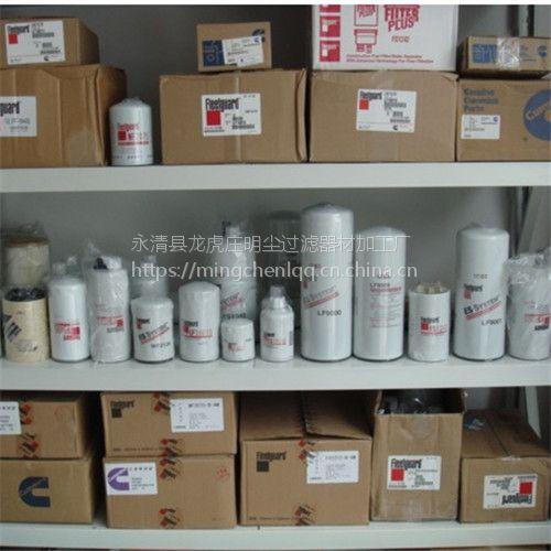 WF2074弗列加滤芯永清县生产加工替代进口滤芯
