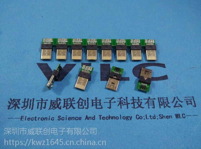 iPhone苹果4母座 DIP插板 有定位柱 端子贴片 磷铜镀亮锡