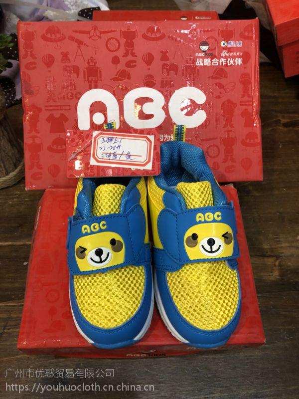 童装鞋子品牌折扣批发走份 ABC春款鞋子一手货源 批发供应