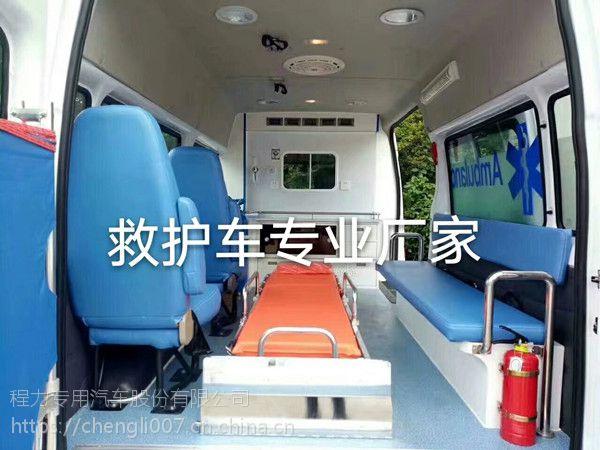金杯海狮阁瑞斯120救护车价格
