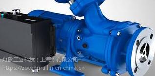 原装KTF52/300-051X+127brinkmann离心泵