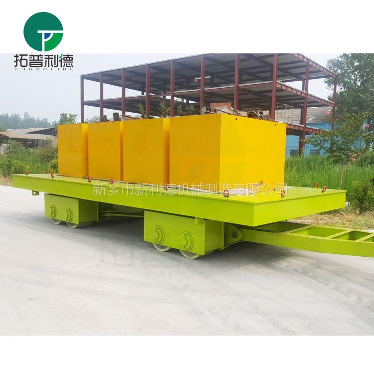 蓄电池电动平车车间内外运输设备无轨转向平车