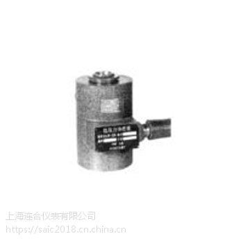 上自仪华东电子仪器厂BLR-24/20KG拉力传感器