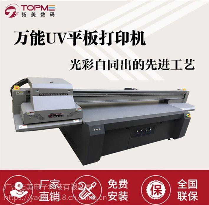 不锈钢金属真空保温杯打印机 玻璃水杯喷绘机 保温杯印刷机印花机