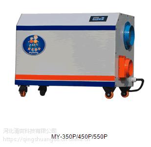 河北清爽科技实验室用除湿器加工厂家直销