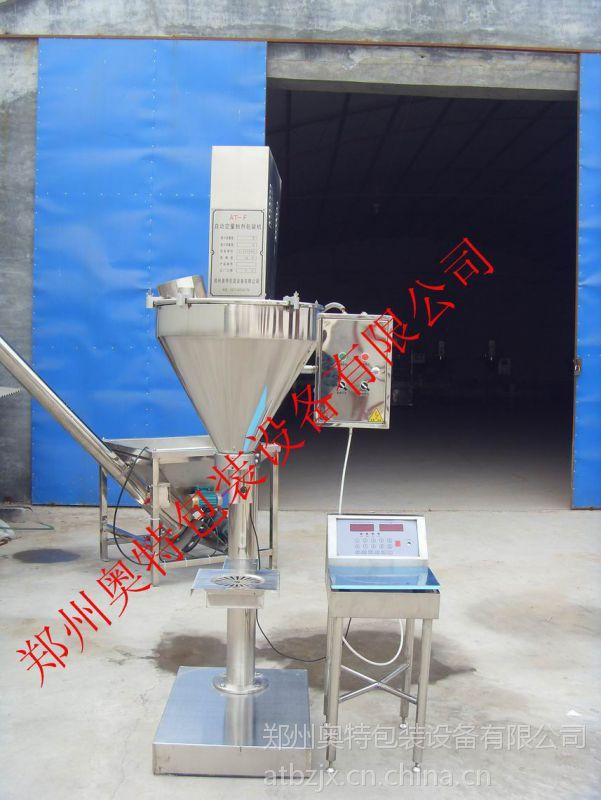 厂家直销 AT-F1中药粉末包装机 药粉定量包装机