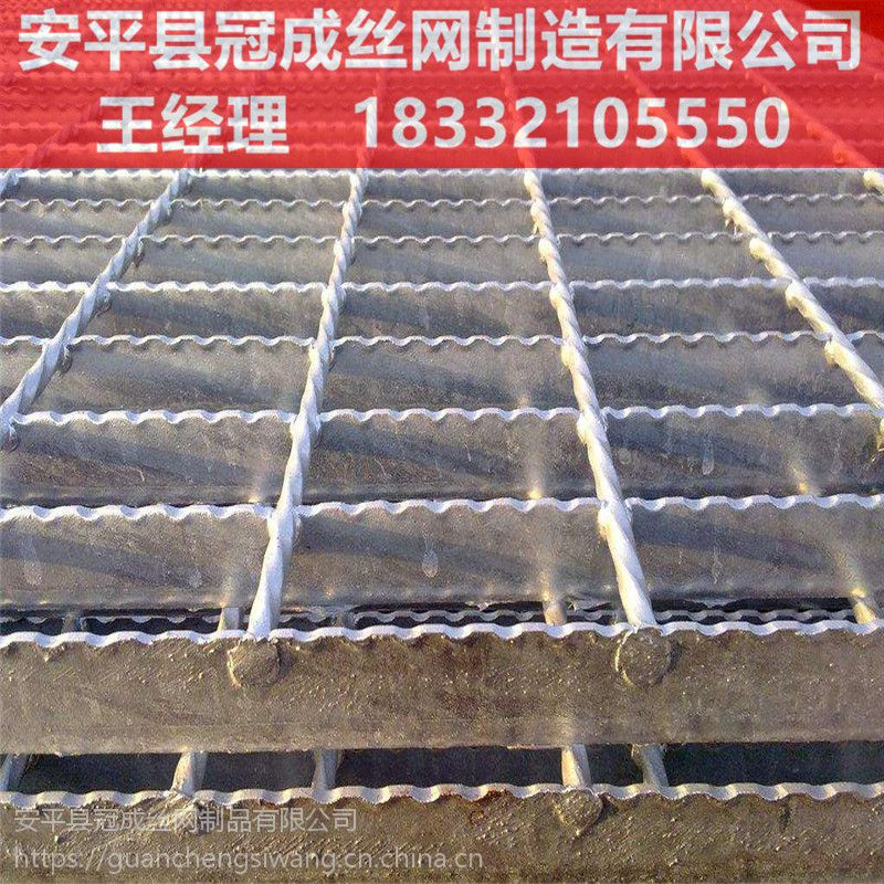 热浸锌钢格栅板厂家批发Q235热浸镀锌钢格栅【冠成】