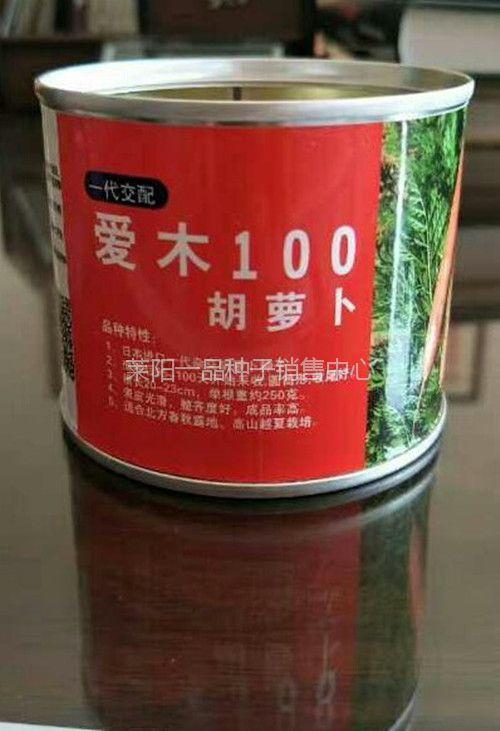 日本原装进口胡萝卜种子爱木100