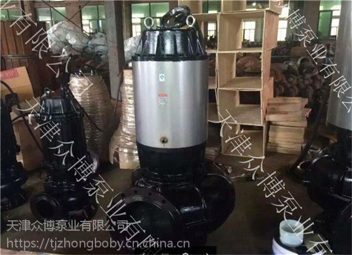 大流量潜水泵,无堵塞大流量污水泵,耐腐蚀316材质不锈钢污水泵