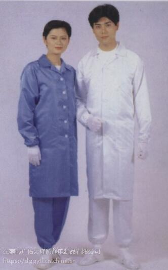 防静电服生产个性化定制哪里有卖 东莞防静电服厂家告诉你