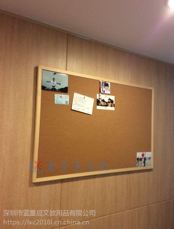 广州多色绒布带框软木板M软包布告板公布栏M照片墙图钉板可定做