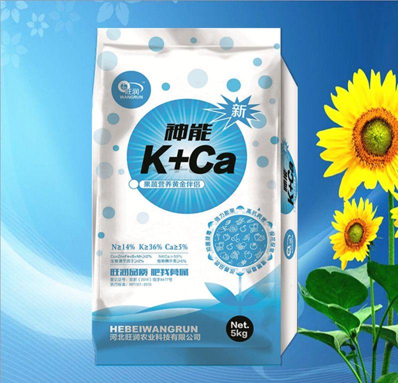 辽宁鞍山旺润硅钙镁中微量元素底肥 增加果皮厚度硅钙冲施肥 硅钙肥厂家批发