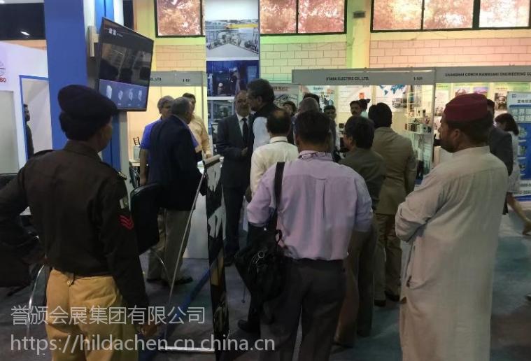 2018年巴基斯坦电力电子展