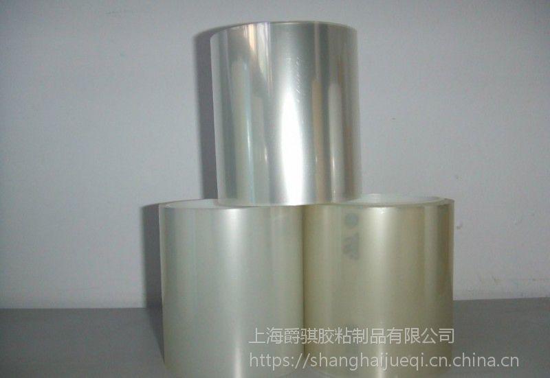 上海厂家直供离型纸离型膜可定制