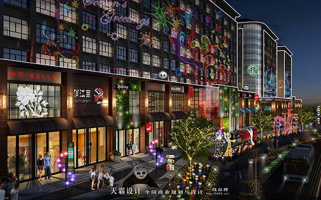 廊坊步行街设计公司无法成就的佳作交给广东天霸设计