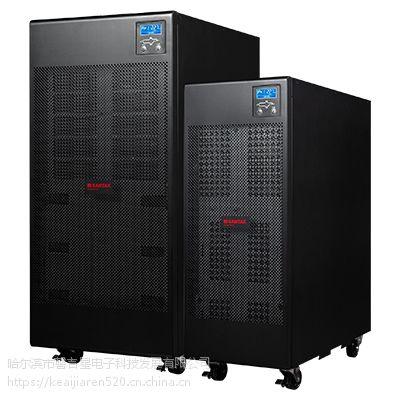 供应深圳山特P6-20K UPS
