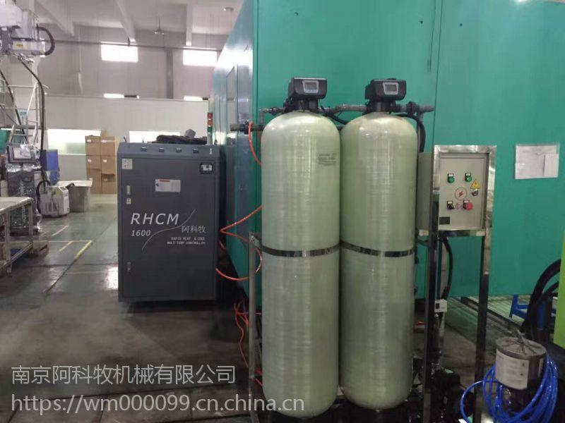 流延膜生产线控温器 流延膜设备控温模温机