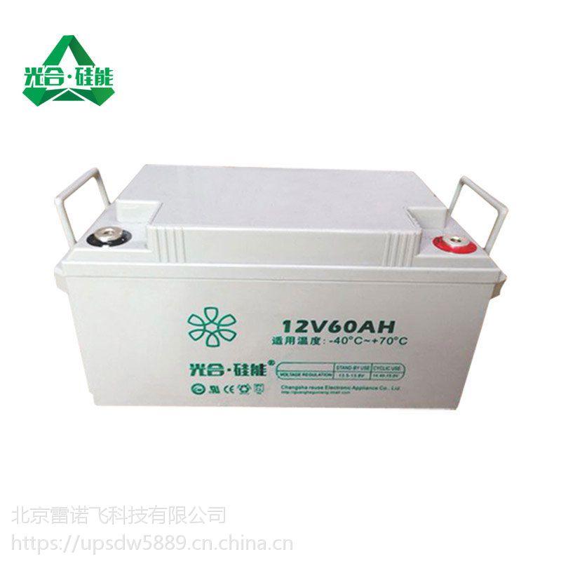 光合硅能蓄电池12V7AH官网价格