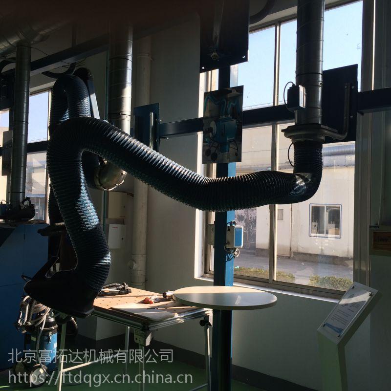 富拓达柔性焊烟吸气臂批发2,米3米4米5米,定制加长焊烟柔性臂