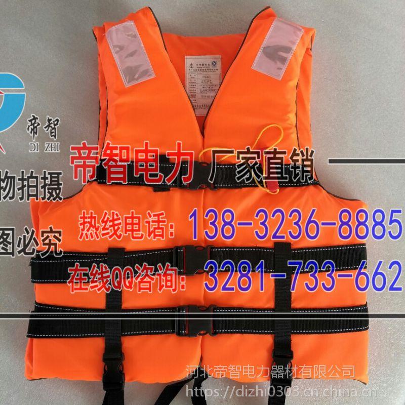 帝智救生衣厂价直销、优质船用救生衣参数