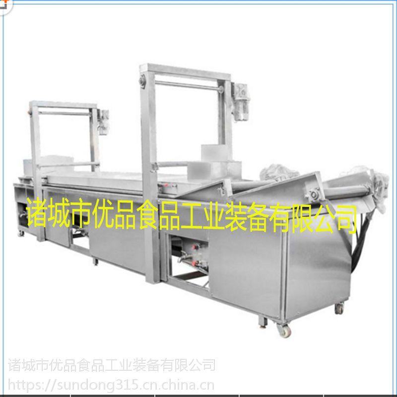 全自动蚕豆生产线兰花豆油炸线 开口蚕豆油炸设备