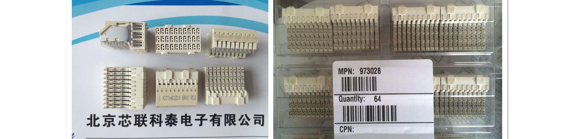 北京盛思瑞特传感技术有限公司