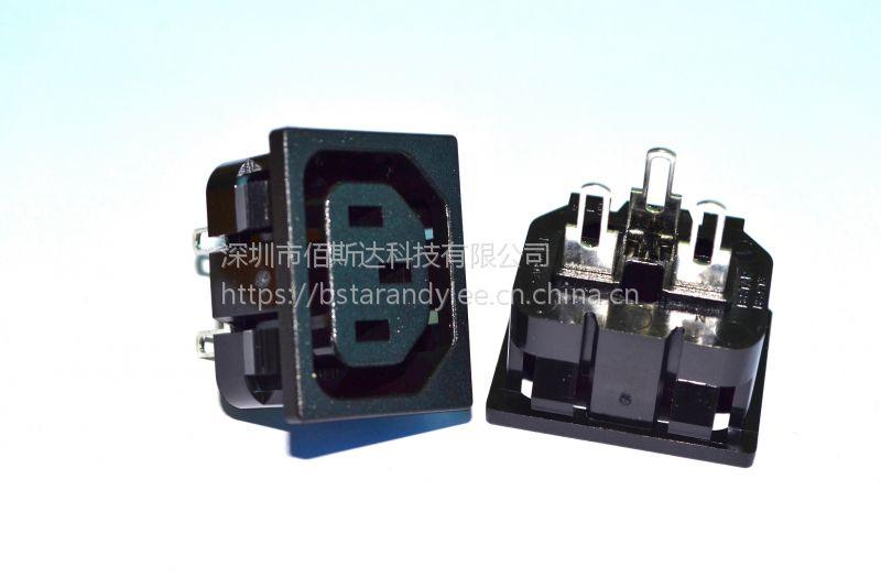 工业插座.C13防脱插座.C13插座.C13单联插座