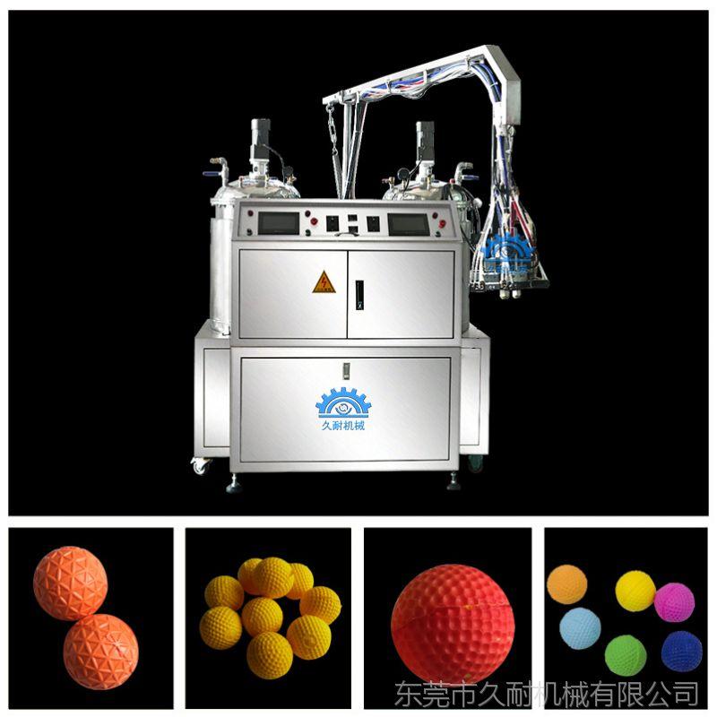 聚氨酯发泡机 久耐机械高精密微量PU发泡机设备 可定制