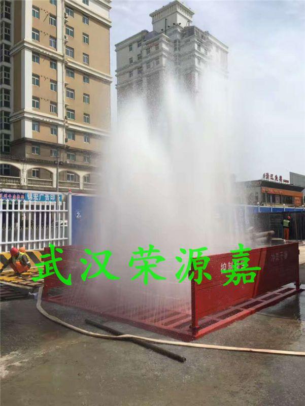南京建筑工地全自动洗车机矿区车辆自动洗轮机渣土车冲洗机